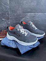 Мужские кроссовки Columbia (Replica Top Quality)