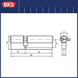 Серцевина замка BKS 30-50 серія b (Німеччина), фото 2