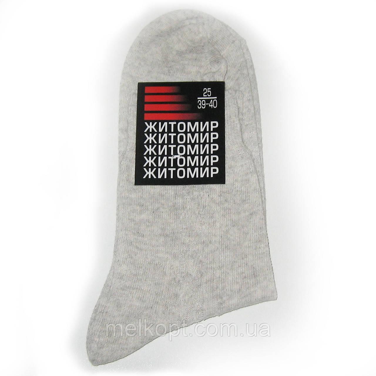 Мужские носки Житомир - 6,50 грн./пара (гладь, серые)