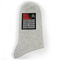 Мужские носки Житомир - 6,50 грн./пара (гладь, серые), фото 1