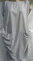Платье с цветочным принтом женское батальное (ПОШТУЧНО) L/48
