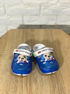 Крокси дитячі Мікс з собачкою синій колір розмір 24-28 Київ