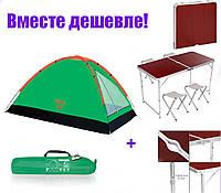 Палатка 3-х местная с туристическим столиком и стульями. Палатки: 210х210х130см. Столик: 120х60х70см. Bestway