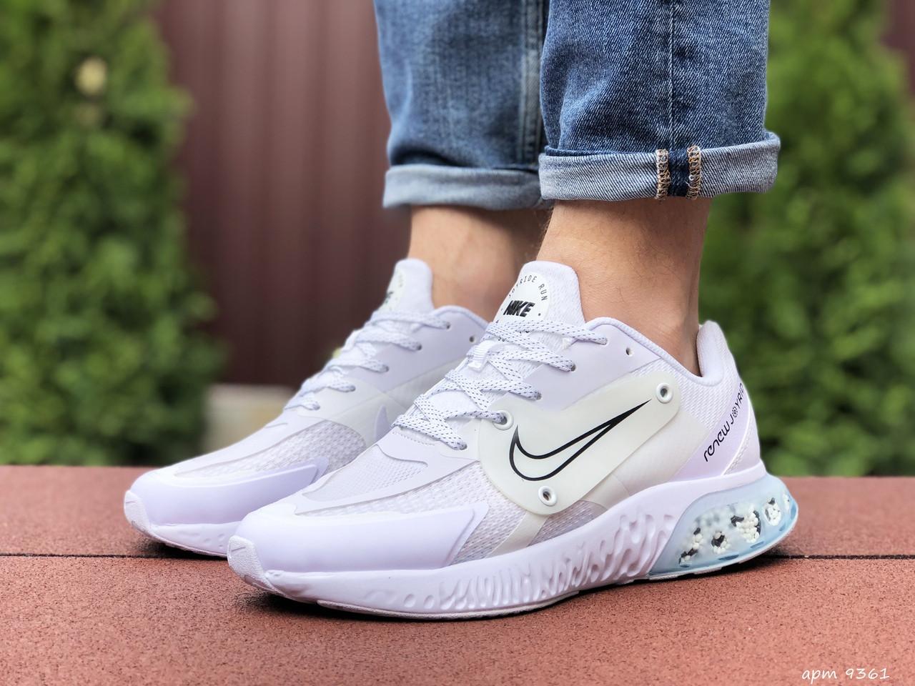 Мужские кроссовки Nike Joyride Run Flyknit белые / чоловічі кросівки Найк Джойрайд (Топ реплика ААА+)