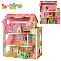 Деревянная игрушка Домик MD 2203 для куклы, 61-70-30 см, 3 этажа, мебель