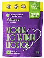 Замінник цукру Prebiosweet Fitness / Пребіосвіт Фітнес 150 г