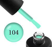 Гель-лак COUTURE Colour № 104, салатово-ментоловый, 9 мл