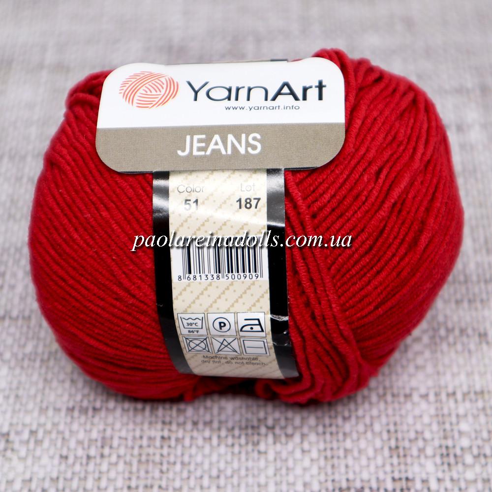 Пряжа ЯрнАрт Джинс YarnArt Jeans, колір №51 коричневий, вишня