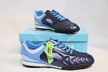Футбольные кроссовки-копочки (бутсы,сороконожки) мужские,синие, фото 2