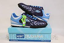 Футбольные кроссовки-копочки (бутсы,сороконожки) мужские,синие