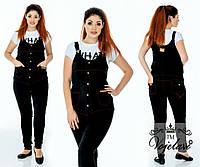 Модный женский стильный летний батальный джинсовый костюм двойка: жилетка+брюки (р.48). Арт-2210/42