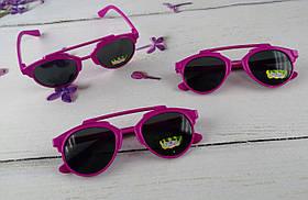 Солнцезащитные Детские очки, розовые 1530+