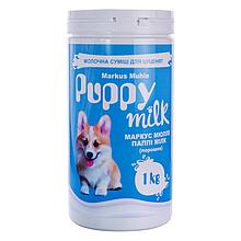 Молочная смесь для щенков Puppy Milk, 1 кг