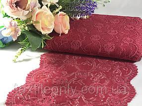 Кружево стрейчевое гипюр 18 см цвет малиновый