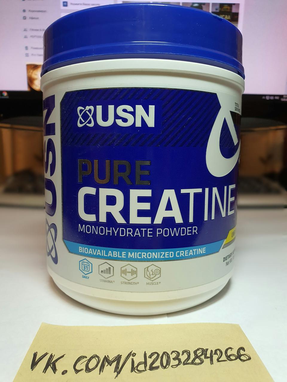 Креатин моногидрат, USN Pure Creatine Monohydrate Powder 500г