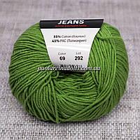Пряжа ЯрнАрт Джинс YarnArt Jeans, цвет №69 трава