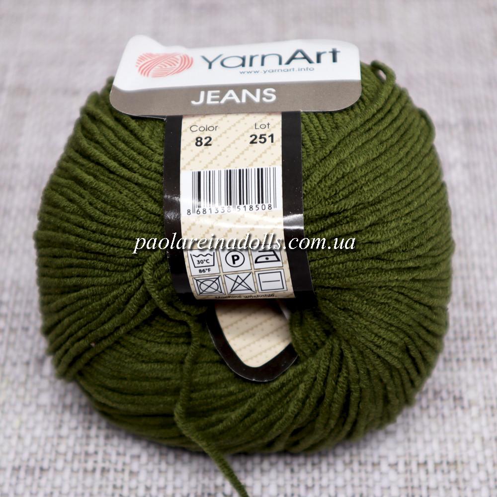 Пряжа ЯрнАрт Джинс YarnArt Jeans, цвет №82 хаки