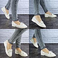 Туфли женские бежевые Gracie 1793 Размер 40 - 24,5 см по стельке, обувь женская
