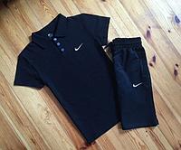 Мужской Комплект Nike Поло (футболка) +шорты