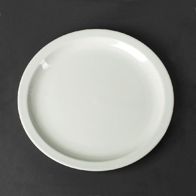 Тарелка подставная в оправе фарфоровая HLS 255 мм (HR1189)