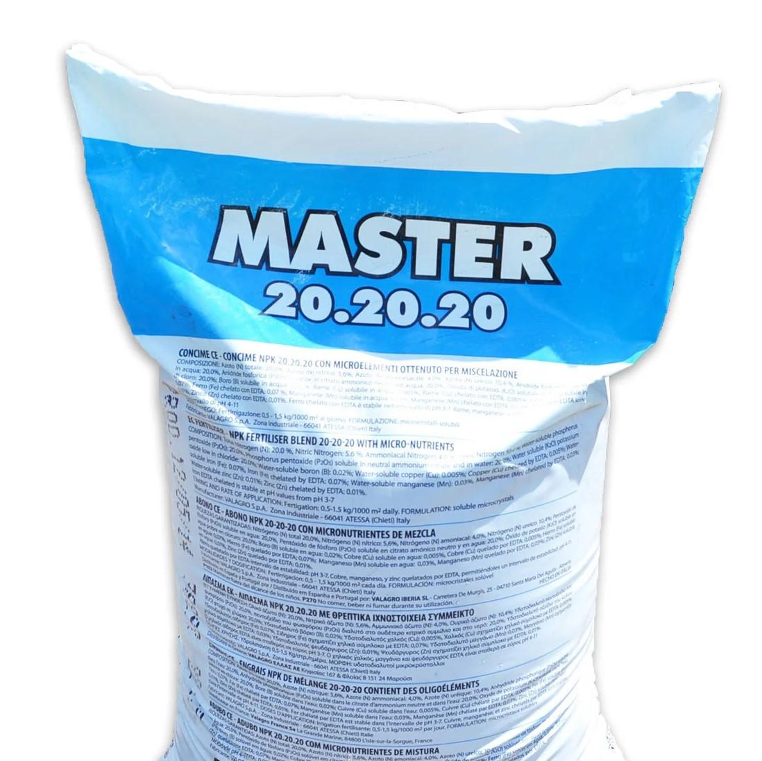 Удобрение Master (Мастер) NPK 20.20.20 (Valagro), 1 кг