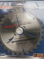 Пила дисковая с твердосплавной напайкой КТ PROFESSIONAL 180*32 z=30