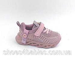 Детские кроссовки для девочек, дышашие, легкие р. 21-26 модель 2450 розовые