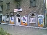 Multimag-Днепропетровск