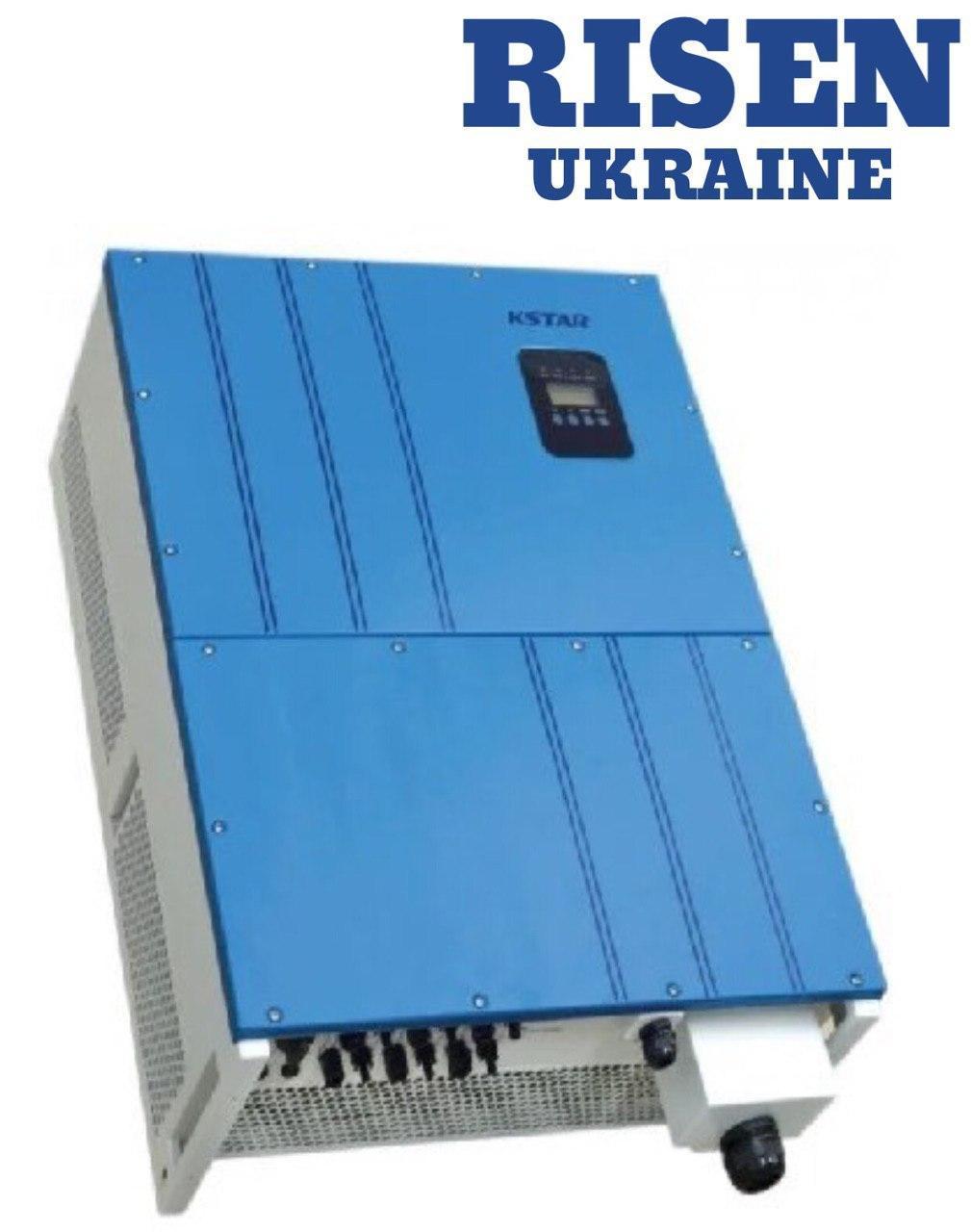 Інвертор мережевийKSTAR KSG-15K-DM