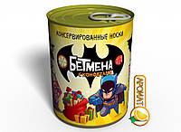 Консервированные Носки Бетмена С Конфетой - Необычный Подарок Для Супергероя - Ароматизированные Носки