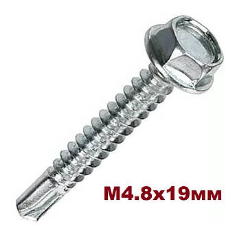 Саморез (шуруп) 4.8х19 По металлу Шестигранник с буром DIN 7504 K Цинк