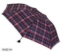 Зонт женский механический в клетку
