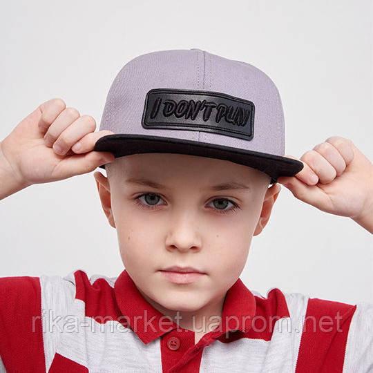 Фул кеп для мальчика, Дембохаус, от 4 до 9 лет, Бенжамин