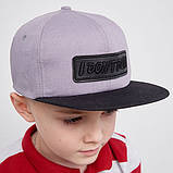 Фул кеп для мальчика, Дембохаус, от 4 до 9 лет, Бенжамин, фото 3