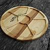 Менажница деревянная 35 см. круглая на 5 секций с соусницей из черешни, ясеня, фото 2