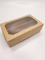 Коробка для макарунс двойная с окном Крафт 200*120*60