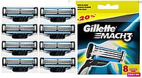 Gillette Mach3 8 шт. (россыпь) в упаковке сменные кассеты для бритья (джилет)