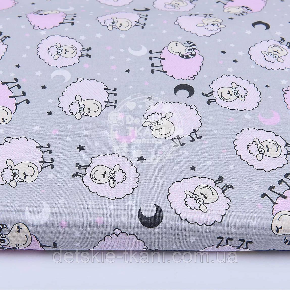 Бязь с розовыми овечками на сером  фоне (№ 1125)