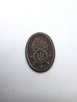 Кокарда Национальной Гвардии Украины нового образца пришивная