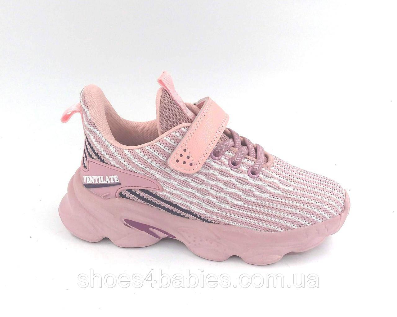 Детские кроссовки для девочек, дышашие, легкие р. 32 - 20,6см, модель 1914