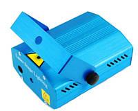 Мощный лазерный проектор| Mini Laser stage lighting YX-6A| 2 - Режима + Функция Стробоскоп.