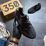 Женские Кроссовки Adidas Yeezy Boost 350 v2 Triple Black ., фото 6