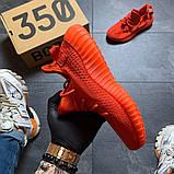 Женские Кроссовки Adidas Yeezy Boost 350 Red., фото 4