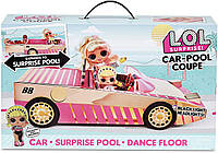 Игровой набор-сюрприз LOL Surprise Lights Кабриолет с эксклюзивной куклой ЛОЛ и аксессуарами 565222