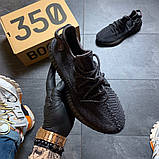 Кроссовки мужские  Adidas Yeezy Boost 350 v2 Triple Black ., фото 5