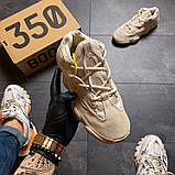 Кроссовки мужские  Adidas Yeezy Boost 500 Blush, фото 4