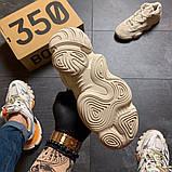 Кроссовки мужские  Adidas Yeezy Boost 500 Blush, фото 5