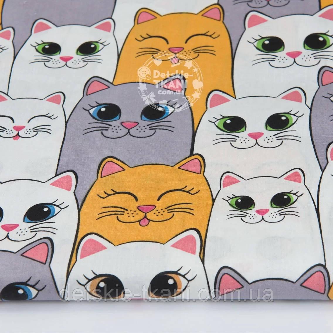 Ткань хлопковая с большими котами серо-оранжевыми, № 1012
