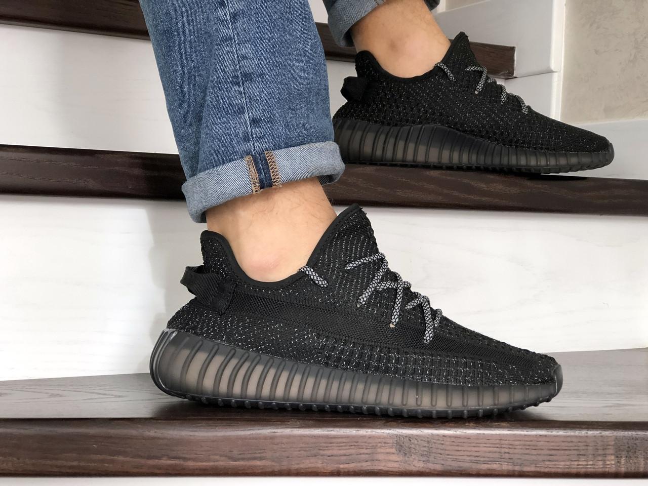 Кроссовки мужские Adidas x Yeezy Boost демисезонные