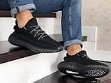Кроссовки мужские Adidas x Yeezy Boost демисезонные, фото 2